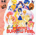 Asuka 120 Maxima Burning Fest - NEC Avenue