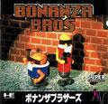 Bonanza Bros - NEC Avenue