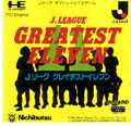 J League Greatest Eleven - Nichibutsu