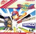 World Stadium - Namco