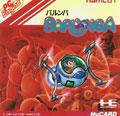 Barunba (Hu Card Only) - Namcot