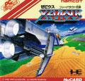 Xevious - Namcot