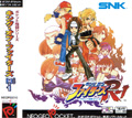 King Of Fighters R1 (New) - SNK