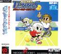 Pocket Tennis (New) - Yumekobo