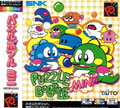 Puzzle Bobble Mini (New) - Taito