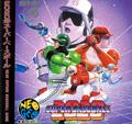2020 Super Baseball (New) - SNK