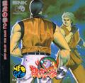 Art of Fighting 2 - SNK