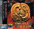 Double Dragon - Technos