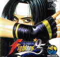 The King of Fighters 95 - SNK
