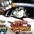 Samurai Spirits III (Samurai Shodown) (Sale) - SNK