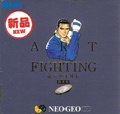 Art of Fighting 3 Limited Edition - SNK