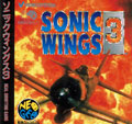 Sonic Wings 3 - Video System