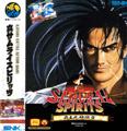 Samurai Spirits 2 title=