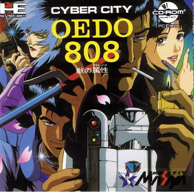Cyber City OEDO 808 from Masaya - PC Engine CD ROM