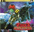Macross 2036 - Masaya