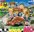 Motoroader MC - Masaya