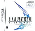 Final Fantasy XII Revenant Wings - Square Enix