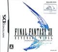 Final Fantasy XII Revenant Wings - Square Enix