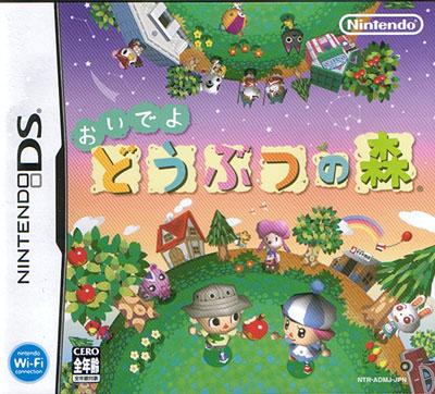 Animal Crossing Wild World from Nintendo - Nintendo DS