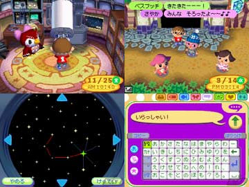 animal crossing world cheats codes for nintendo ds animal crossing wild world ds review. Black Bedroom Furniture Sets. Home Design Ideas