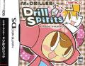 Mr Driller Drill Spirits - Namco