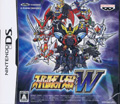 Super Robot Wars W - Banpresto
