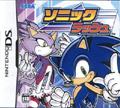 Sonic Rush (New) - Sega