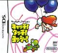Catch Touch Yoshi - Nintendo