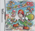 Yoshis Island DS (Sale) title=