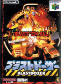 Blastdozer - Rareware