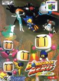 Bomberman Hero - Hudson