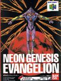 Neon Genesis Evangelion - Bandai
