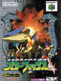 StarFox 64 (Cart Only) title=