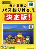 Bass Fishing No 1 (New) - Nintendo