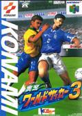 World Soccer 3 - Konami