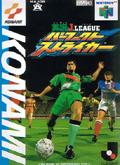 J League Perfect Striker - Konami