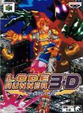 Lode Runner 3D (New) - Banpresto