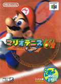 Mario Tennis 64 - Nintendo