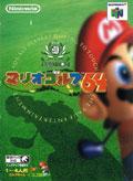 Mario Golf 64 - Nintendo