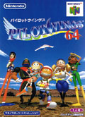 Pilotwings 64 - Nintendo