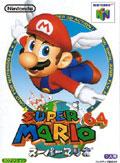 Super Mario 64 - Nintendo