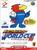 World Soccer World Cup France 98 - Konami