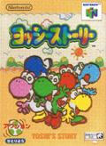 Yoshis Story (Cart Only) - Nintendo