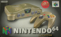 Japanese Nintendo 64 Console Limited Gold Edition with Pilotwings & Controller Carry Pouch - Nintendo