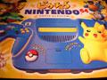 Japanese Nintendo 64 Blue Pikachu (No Box or Manual) - Nintendo