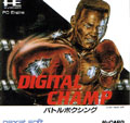 Digital Champ title=