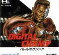 Digital Champ (New) - Naxat Soft