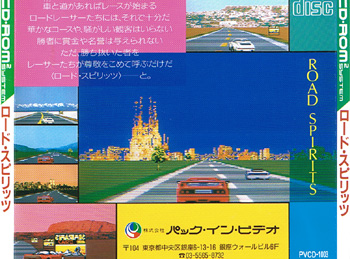 Road Spirits from Pack In Video - PC Engine CD ROM