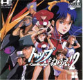 Gunbuster Vol 2 Aim for the Top (New) - Riverhill