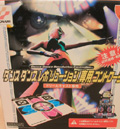 Dreamcast Dance Dance Revolution Controller (New) title=